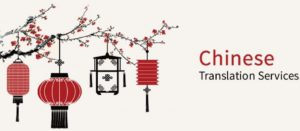chinese transcription services