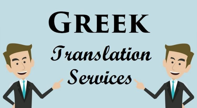 greek translation service